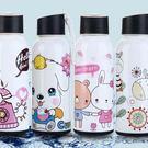 水杯【KCG107】可愛動物色彩提帶玻璃...
