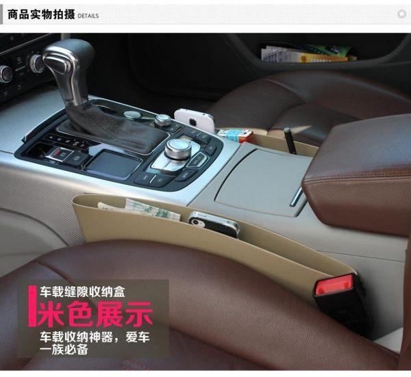 雙十二狂歡購奔馳Smart汽車內飾用品 車載夾縫收納盒 車用座椅縫隙防漏置物盒