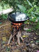 野餐用品 不銹鋼戶外野炊爐具野營用品火爐子-免運直出zg
