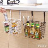 廚房置物架 收納籃廚房免打孔掛籃置物籃浴室衛生間掛式置物架儲物 ys4596『伊人雅舍』