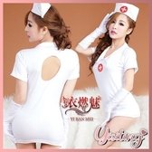 角色扮演 Cosplay《YIRAN MEI》愛的診所!四件式性感露背護士服