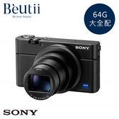 【大全配組】SONY RX100M6 數位相機 公司貨 贈64G+座充+副電+HDMI線+手工相機包 RX100M5再進化