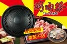 金德恩 台灣製造 攜帶式鐵製大烤盤33公分附小把手/集油糟/烤肉/烤海鮮/瓦斯爐專用款