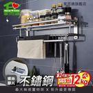 家而適 不鏽鋼 置物架 鋼片平面 浴室 廚房