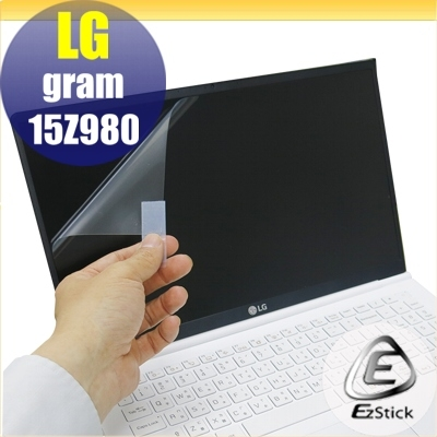 【Ezstick】LG Gram 15Z980 15Z990 靜電式筆電LCD液晶螢幕貼 (可選鏡面或霧面)