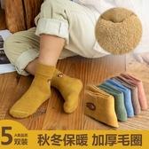 兒童襪子 兒童襪子純棉男童女童中筒襪寶寶童襪秋冬季地板襪加厚短襪過年襪