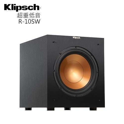 【免運費送到家+24期0利率】Klipsch 美國 古力奇 超重低音喇叭 R-10SW