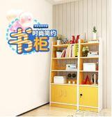 書架落地 書柜 置物架臥室 小書架 簡約現代小柜子儲物架收納柜YYJ  夢想生活家
