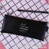 筆袋日簡約鉛筆袋男女孩小學生小清新創意可愛初中生大容量文具盒 曼莎時尚