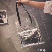 透明包包時尚塑料手提包側背子母包