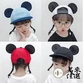 寶寶網眼棒球帽透氣兒童帽子夏季薄款遮陽帽防曬棒球帽平沿【君來佳選】