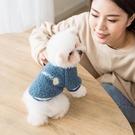 狗狗衣服冬季泰迪保暖棉衣小型犬寵物衣服貓咪衣服幼犬秋冬裝 樂淘淘