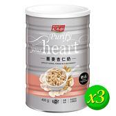 【紅布朗】蕎麥杏仁奶(400g/罐)X3罐_原豆研磨_高纖純粹原味_奶素