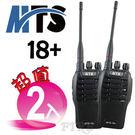 ◤送業務型耳麥..工地/公關/營業專用◢ MTS 業務型無線電對講機 MTS-18+ /MTS-18 Plus