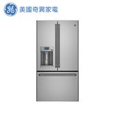 [GE 美國奇異家電]700公升不銹鋼法式三門薄型冰箱 CYE22TSSS
