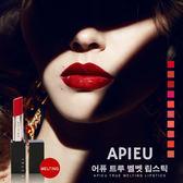韓國 Apieu True Melting lipstick 奶油唇膏 3.5g【櫻桃飾品】【28950】