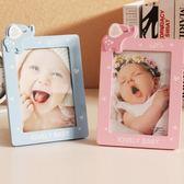 實木卡通創意兒童六寸七寸相框擺台6寸7寸寶寶照片框相架相片框