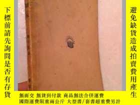 二手書博民逛書店藝術趣味罕見民國二十九年四版 極佳12999 豐子愷 著 開明書