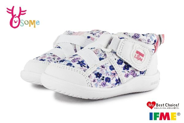IFME Light超輕量日本機能鞋 小童 氣質碎花 高筒 Z型鞋帶 學步 寶寶運動鞋 O7679#白色◆OSOME奧森鞋業