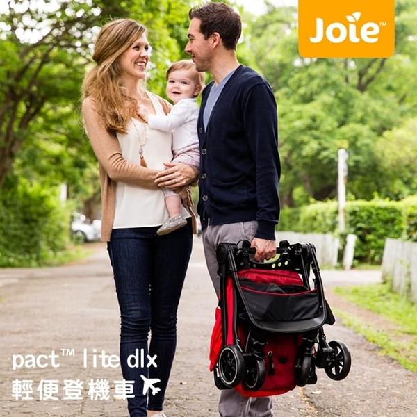 【奇哥總代理】Joie pact lite dlx 輕便登機車-藍色