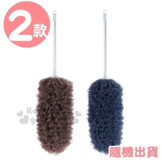 〔小禮堂〕日本丸辰 長柄超細纖維除塵刷《2款隨機.棕藍》清潔刷.撢子 4526858-04338