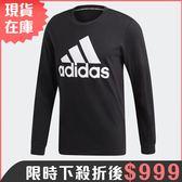 ★現貨在庫★ Adidas Must Haves Badge 男裝 長袖 休閒 大學T 棉質 黑 【運動世界】DT9940
