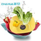 創意洗菜盆時尚乾果盤零食盤客廳廚房大號果盤『米菲良品』