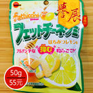 【譽展蜜餞】長條軟糖-蜂蜜檸檬味/50 ...