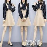 長袖洋裝小香風背帶裙套裝氣質雪紡衫連身裙兩件套洋氣減齡短裙 XN8933『東京潮流』