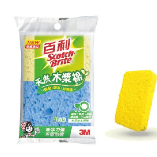 [奇奇文具] 【3M 百利 菜瓜布】400T-1M 天然木漿棉/1片裝