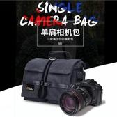 特惠相機包專業單反側背帆布多功能防水便攜佳能尼康攝影包