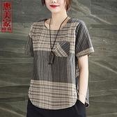 棉麻短袖圓領復古T恤夏裝新款小衫亞麻格子體恤大碼女裝上衣 秋季新品