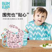 圍兜飯兜寶寶吃飯防水嬰兒小孩口水喂食圍嘴兒童大號梗豆物語