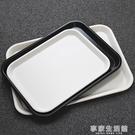 黑色白色托盤蛋糕面包托盤茶水盤水杯托盤快餐盤客房酒店家用密胺 -好家驛站