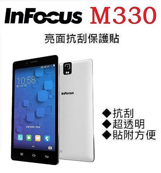 富可視 Infocus M330 螢幕保護貼 保護貼 抗刮 透明 免包膜了【采昇通訊】