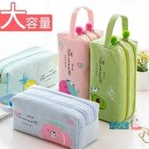 帆布筆袋 大容量拉鏈筆袋簡約小清新可愛卡通小學生男帆布文具袋多功能鉛筆盒