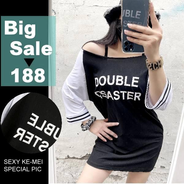 克妹Ke-Mei【AT68358】採購精選任二件188DOUBLE黑白撞色袖U領棒球袖T恤洋裝