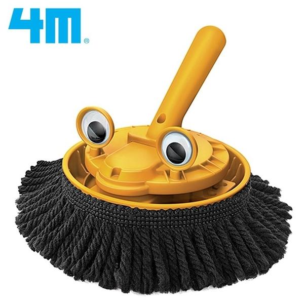 耀您館|4M科學掃地機器人Smart Cleaner掃地機械人00-03380科玩KidzRobotix清潔robot