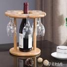 楠竹實木歐式紅酒架擺件紅酒杯架懸掛高腳杯架倒掛創意家用酒架子