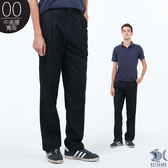 【NST Jeans】夏季薄款_黑色巴比倫 柔軟天絲棉 打摺休閒男褲(中高腰寬版) 002(8723)