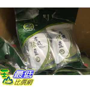 [COSCO代購] FRESH GRAINS ORGANIC BEANS 有機綠豆 500公克X2入 _C105321