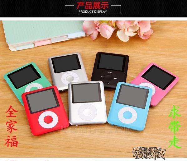 MP3超薄MP4播放器男女學生小蘋果mp6隨身聽錄音外放p3  【快速出貨】
