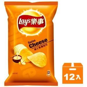 Lay's 樂事 瑞士香濃起司味 洋芋片 75g (12入)/箱【康鄰超市】