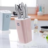 當當衣閣-放刀架塑膠廚房置物架菜刀收納架簡單用品刀具刀座家用多功能