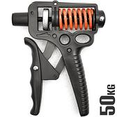 可調式握力器(阻力15~50公斤).調節握距!!衝鋒50KG握力器手臂力器運動健身器材.推薦哪裡買ptt