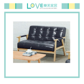 【LOVE 樂芙】多1號雙人椅黑皮