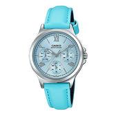 CASIO 卡西歐 手錶專賣店 LTP-V300L-2A3 女錶 皮革錶帶 防水 羅馬三眼指針女錶 天空藍 生活防水