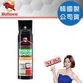 【Bullsone】柏油貼標/蟲屍去除劑