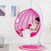 吊椅吊籃藤椅室內懶人秋千吊椅吊床戶外休閒單人陽台鳥巢搖籃『毛菇小象』