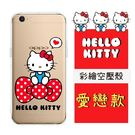 【Hello Kitty】OPPO A3...
